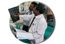 Govt-Hospital-Slider