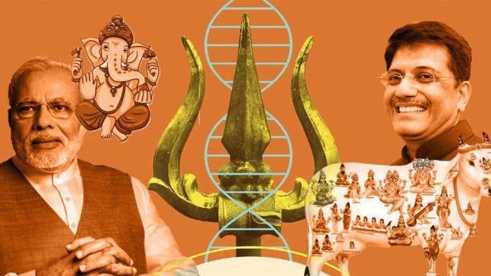பார்ப்பன இந்து மதம் | வினவு