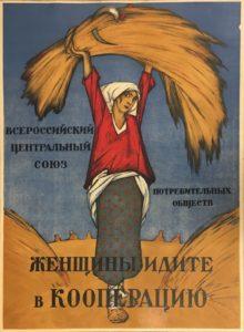 Women,_Go_into_Cooperatives