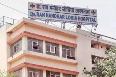 RML Hospital