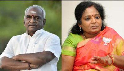 Tamilisai-Ponnar