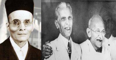 savarkar-Gandhi-Jinnah