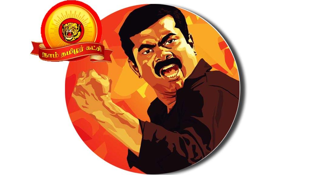 seeman-Naam-tamilar-NTK
