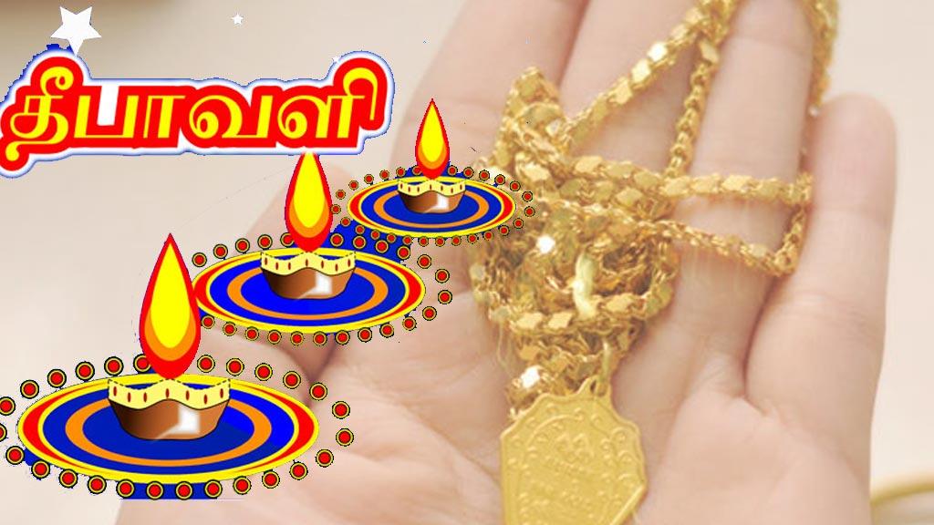 தீபாவளி திருநாள் ஏன் எதற்காக கொண்டாடப்படுகின்றது? 1-diwali-fund