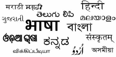 LANGUAGES-INDIA