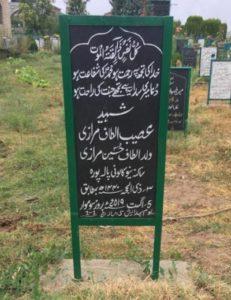 Osaib-altaf-Grave-yard