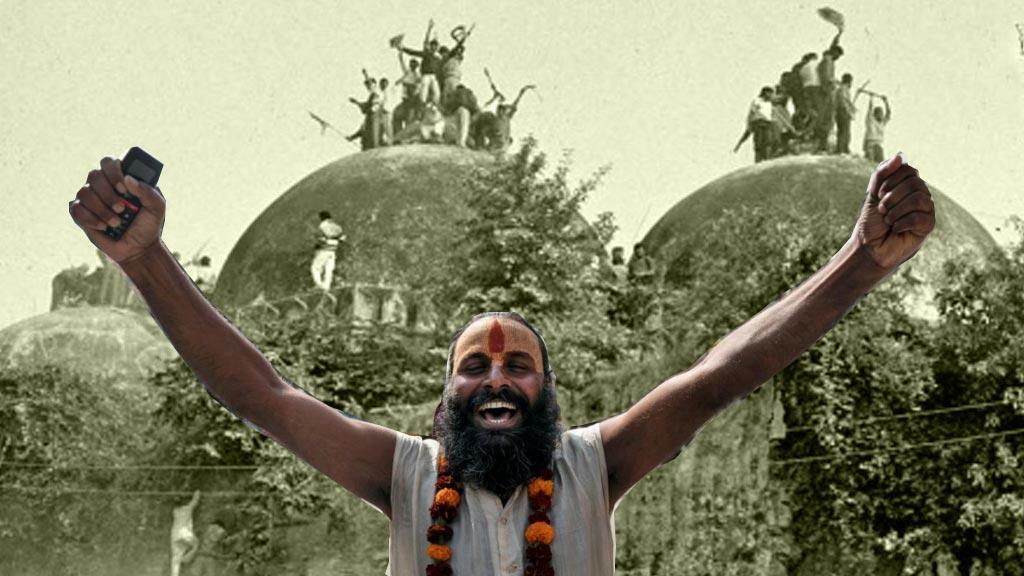 Image result for இந்துத்துவ பாசிச