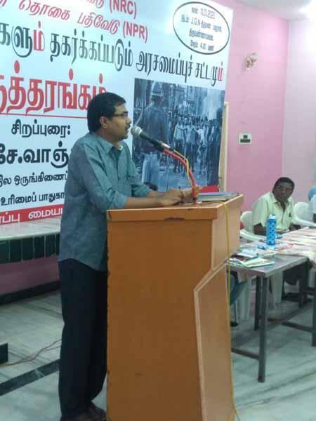 thiruvannamalai prpc Conference