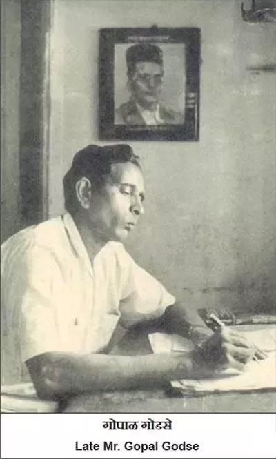 Gopal-Godse